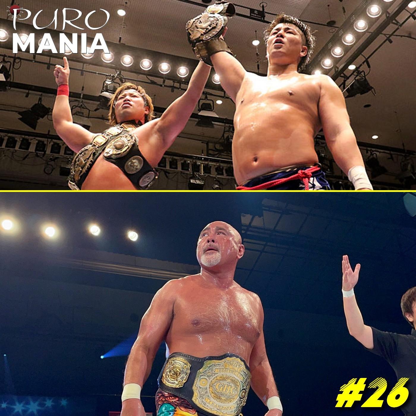PuroMania #26 : Review NJPW 4 NJ CUP day 4 à 8 + NOAH Great Voyage Tag 2 + AJPW & DDT du 14/03