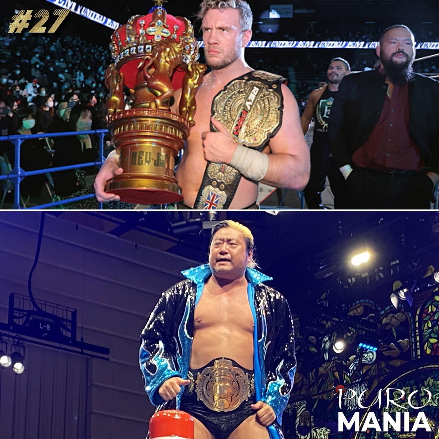 PuroMania #27 : Review NJPW NJ CUP day 9 à 13 + NOAH  + AJPW + BJW IKKITOUSEN DEATHMATCH