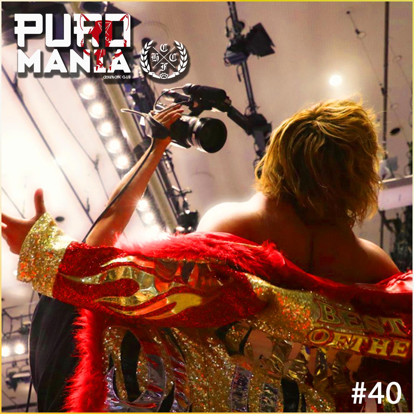Puromania #40 : Dernière de la Saison Feat Ludivine #Cravache Club