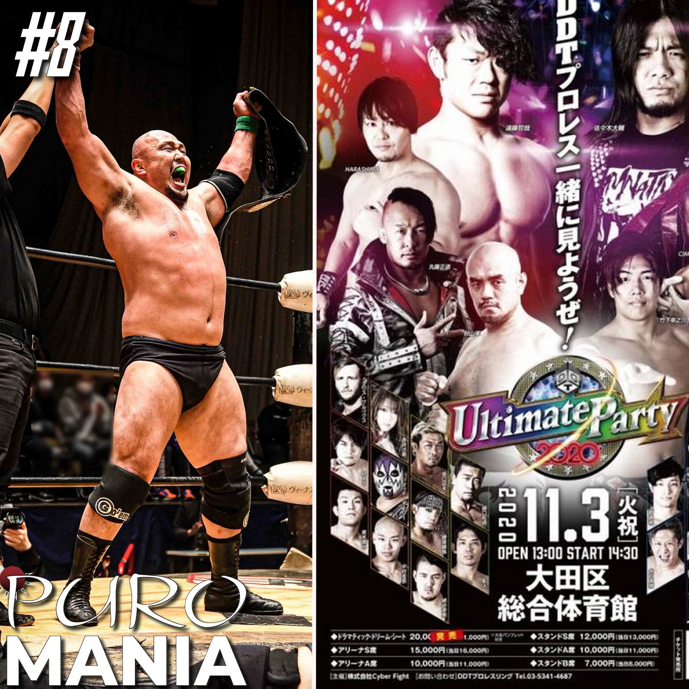 PuroMania #8 Review de BJW (20 et 21/10) et NOAH 28/10 + Preview DDT Ultimate Party 2020