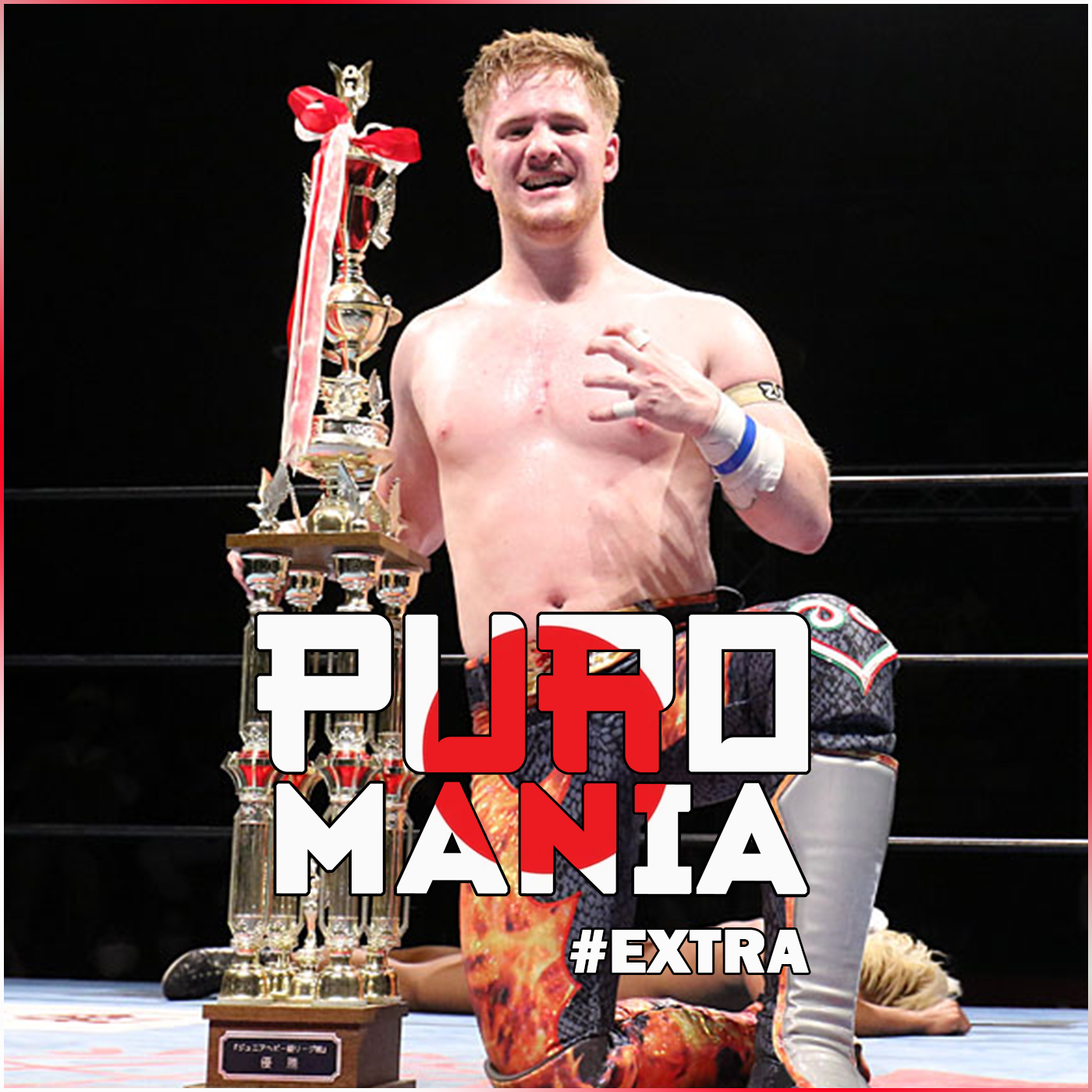 Puromania Extra : AJPW Junior Battle Of Glory 2021: Ou comment bien booker un Gaijin ?