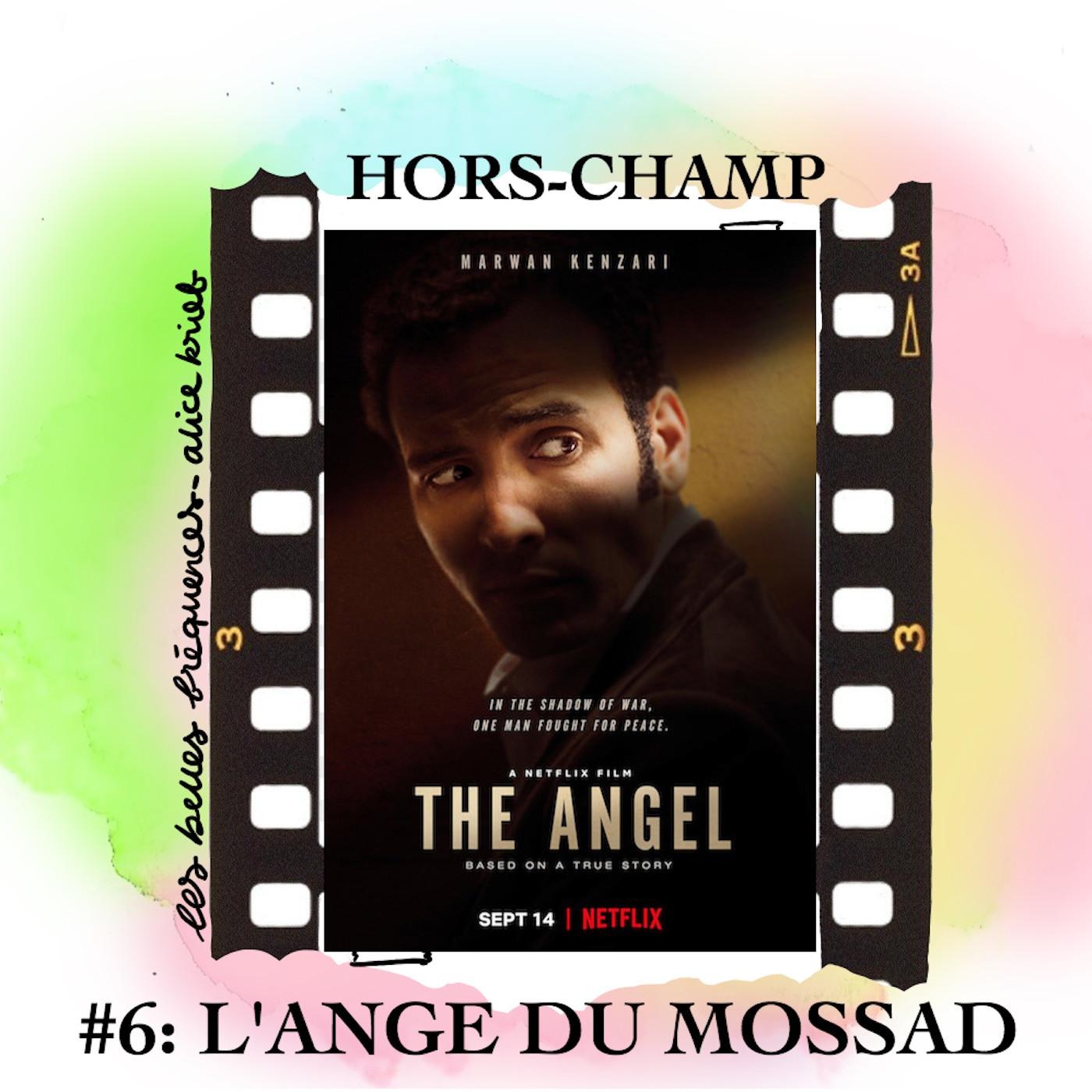 #6: L'ange du Mossad