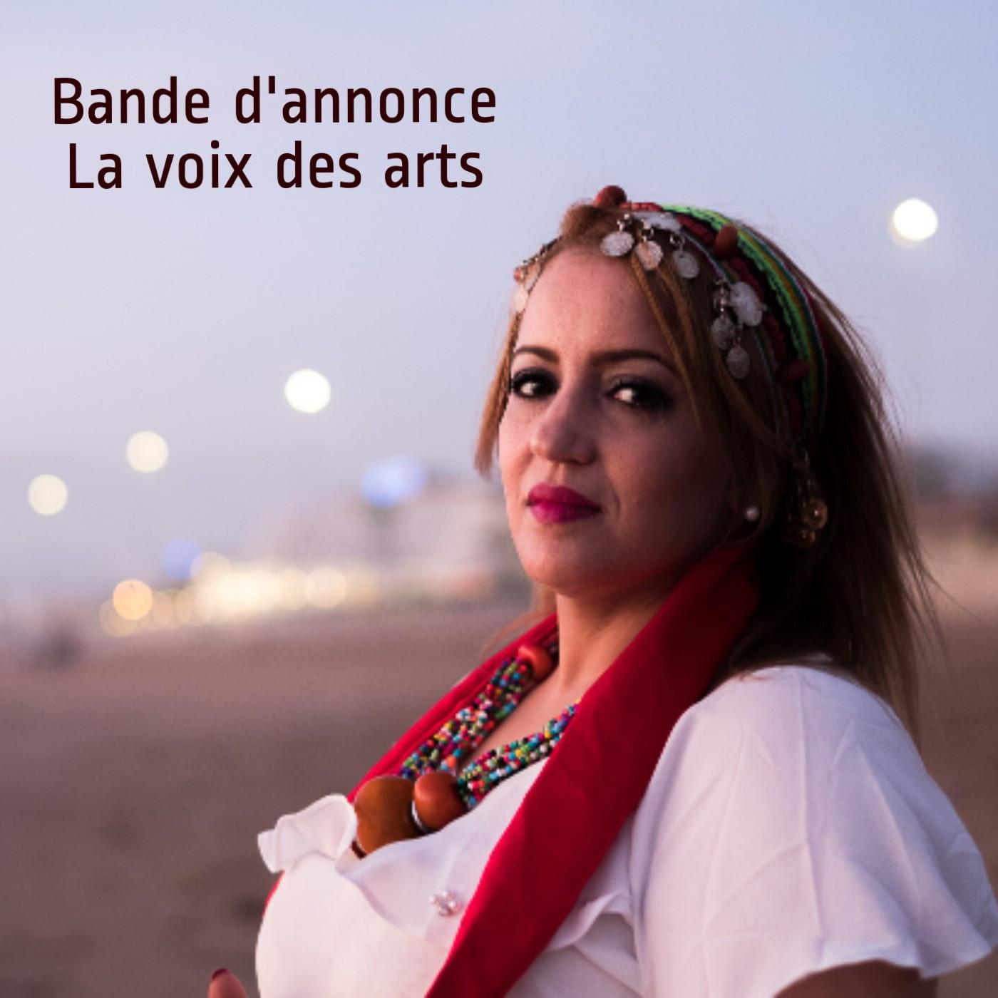 La voix des arts