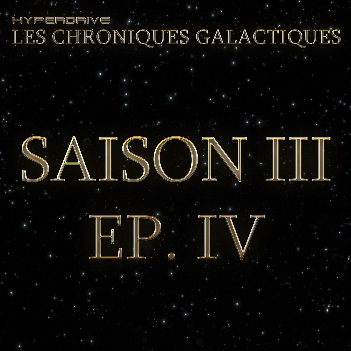 Les Chroniques Galactiques S3 - EP. 4/7 - L'amas de la mâchoire