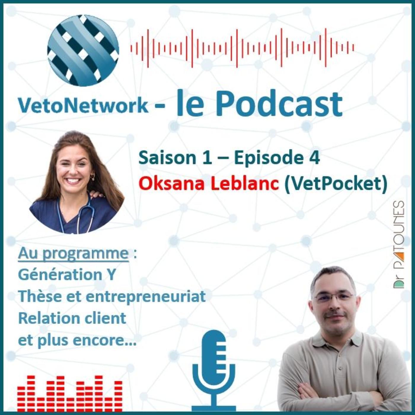 📲 Oksana Leblanc (VetPocket) 👩⚕