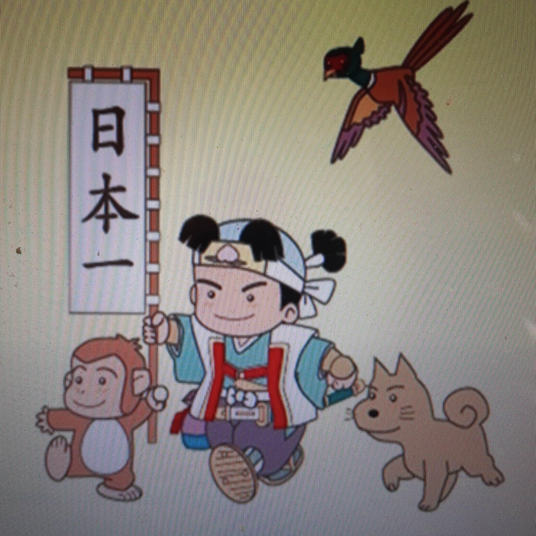 Momotaro, l'enfant des pêches