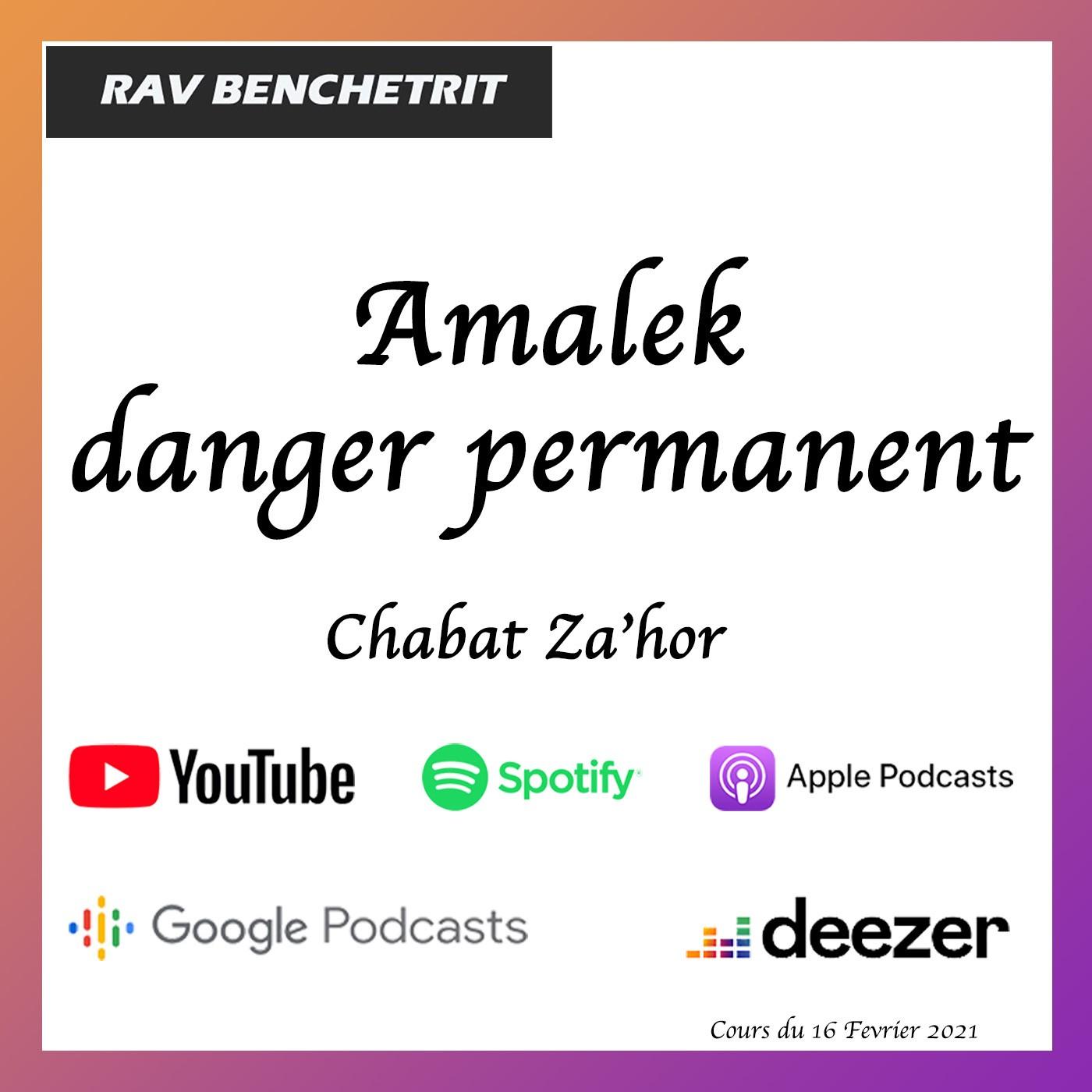 Amalek : Danger Permament