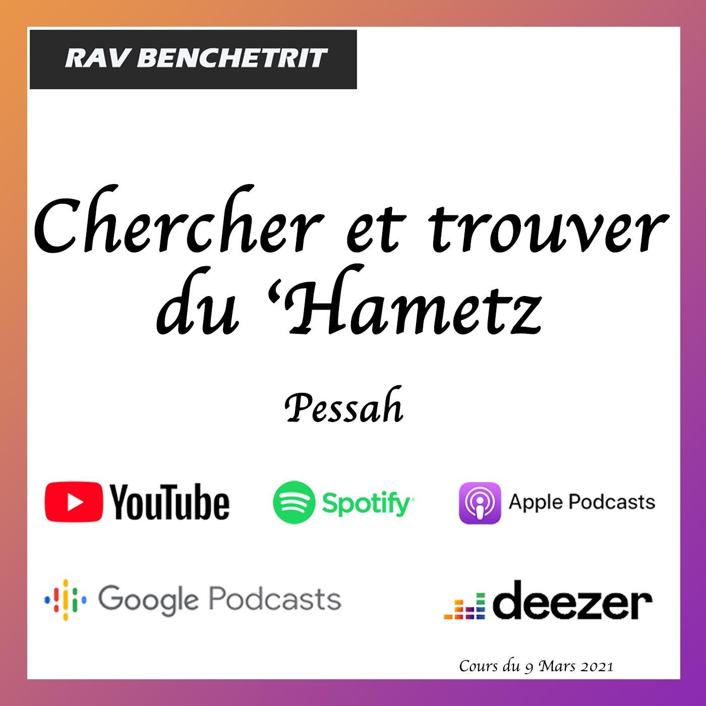 Chercher et trouver du 'Hametz