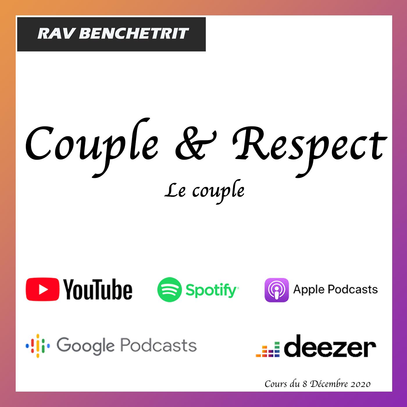 Couple & Respect