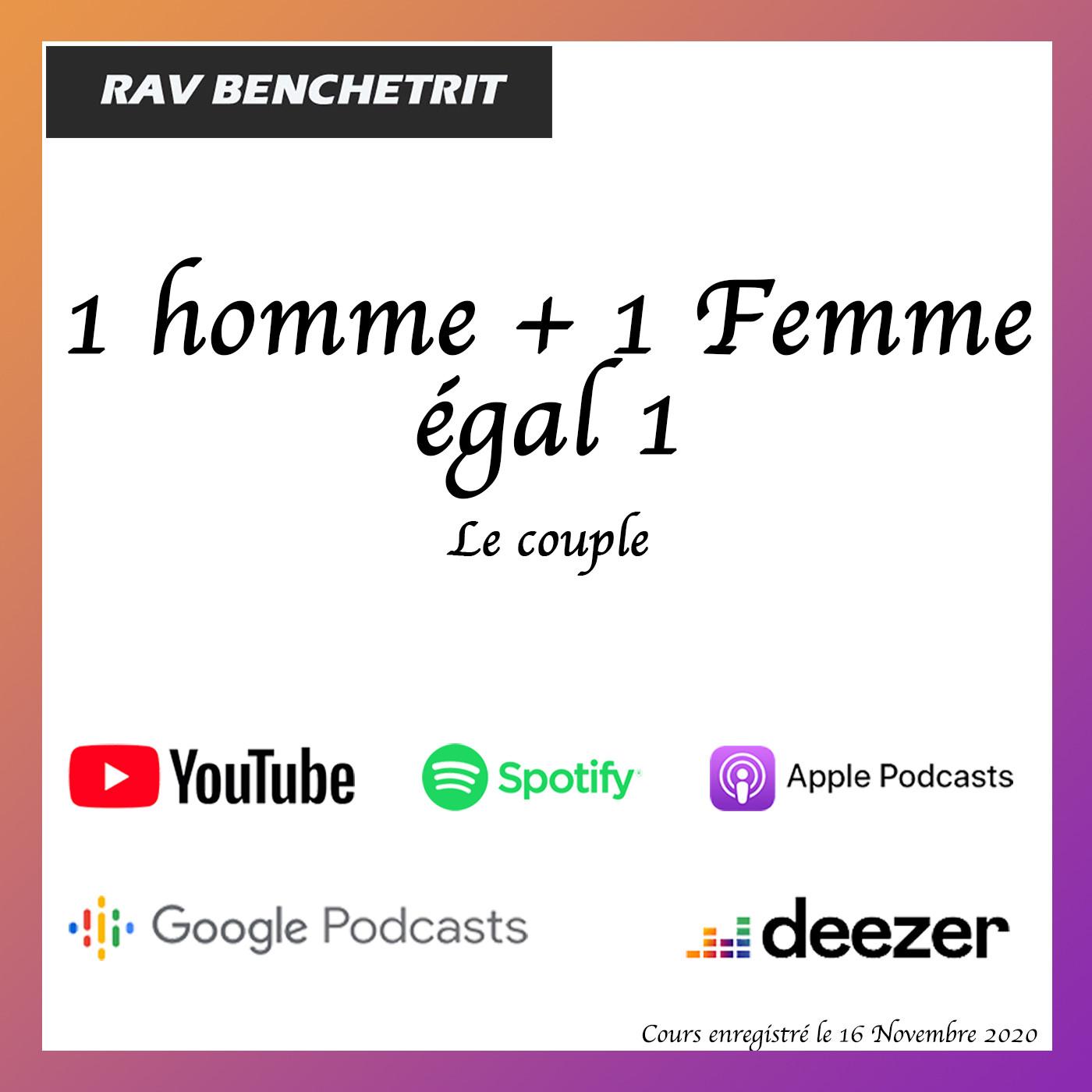 Couple :  Un homme + Une Femme = 1