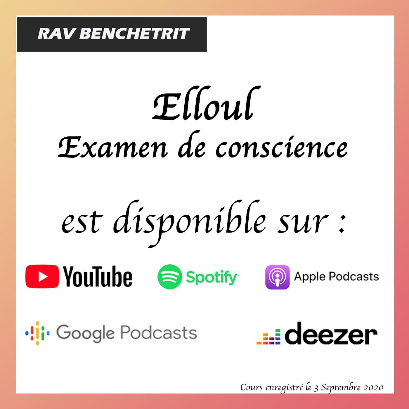 Elloul, Examen de Conscience