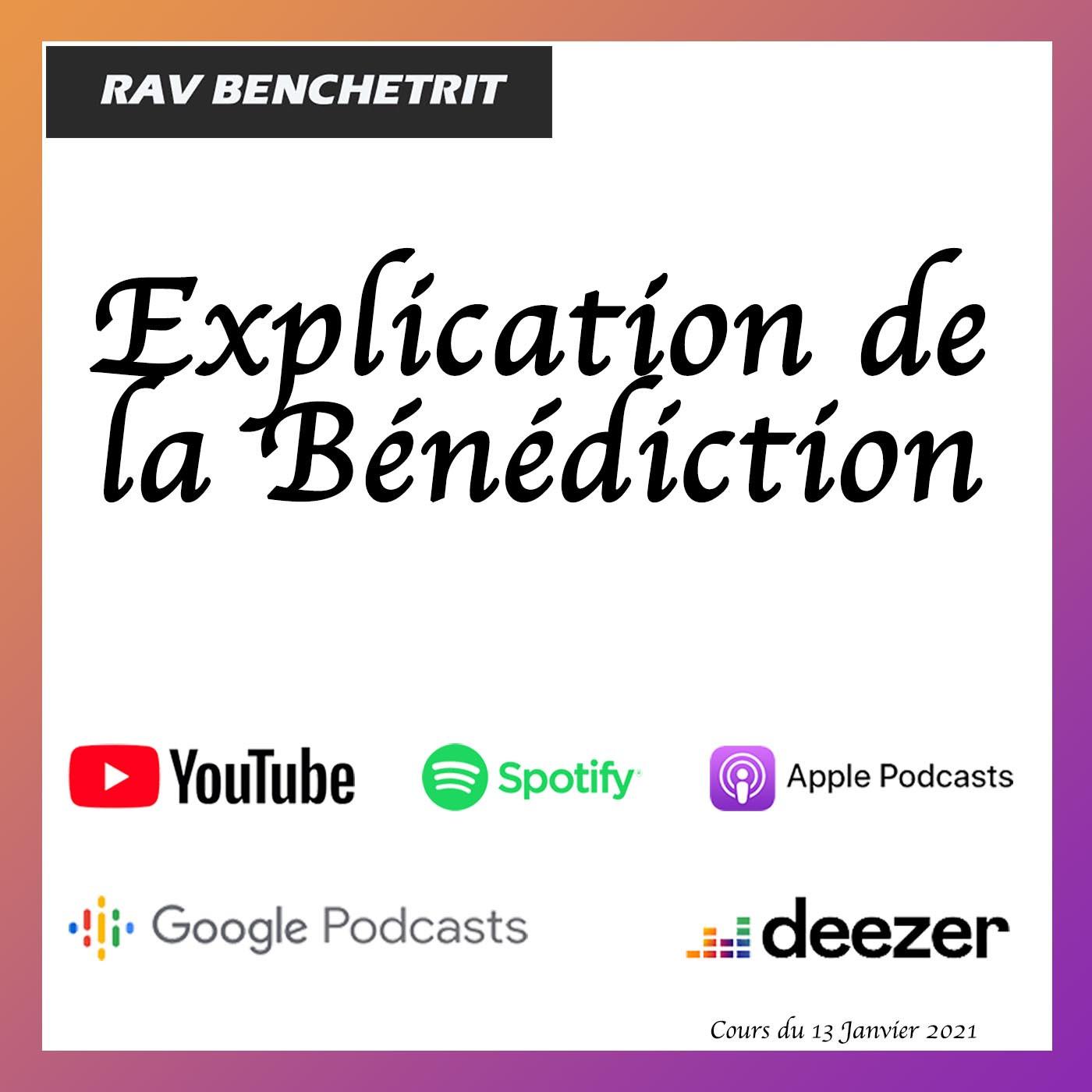 Explication de la Bénédiction