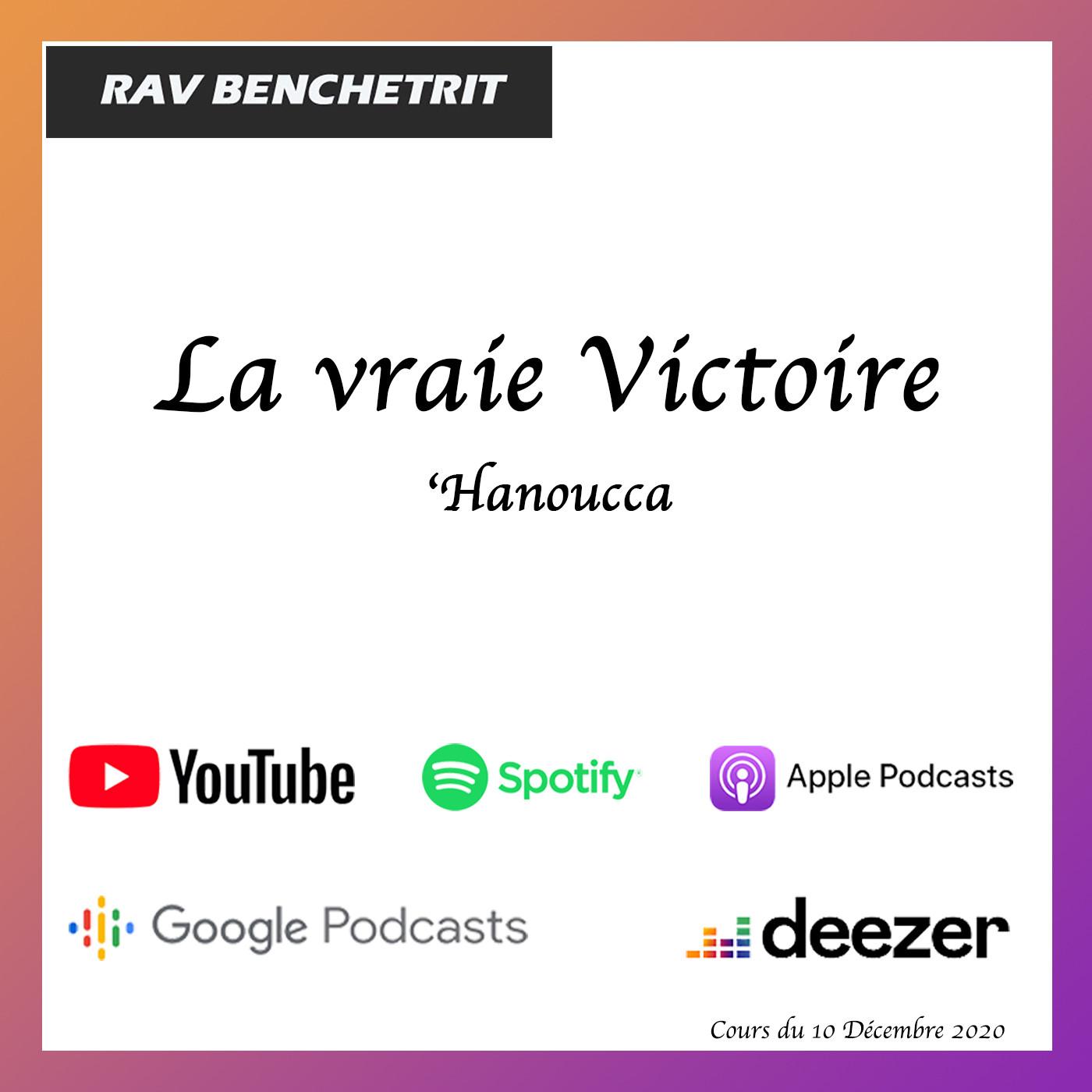 'Hanoucca : La vraie Victoire