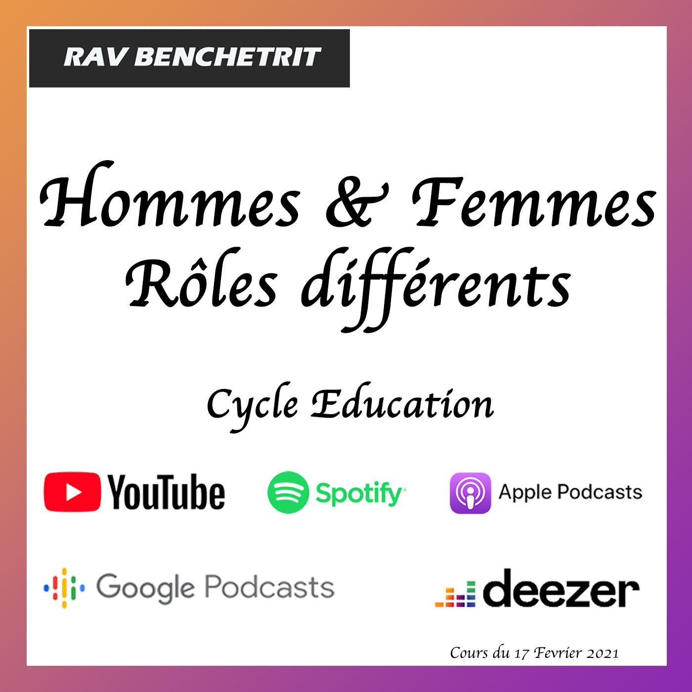 Hommes / Femmes : Rôles différents