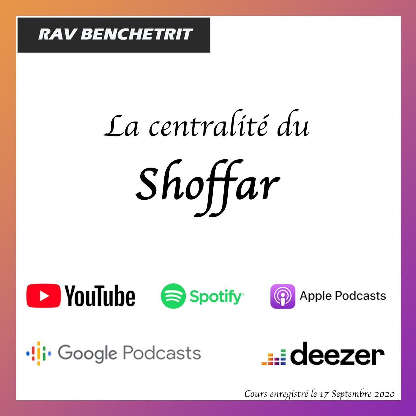 La Centralité du Shoffar