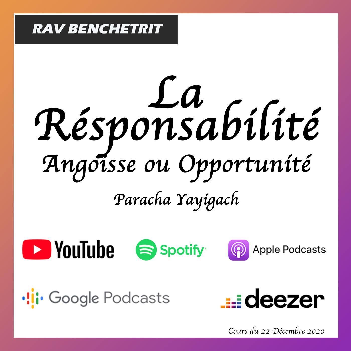 La Responsabilité : Angoisse ou Opportunité ?