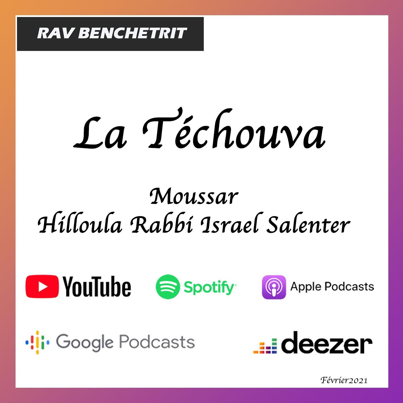 La Techouva
