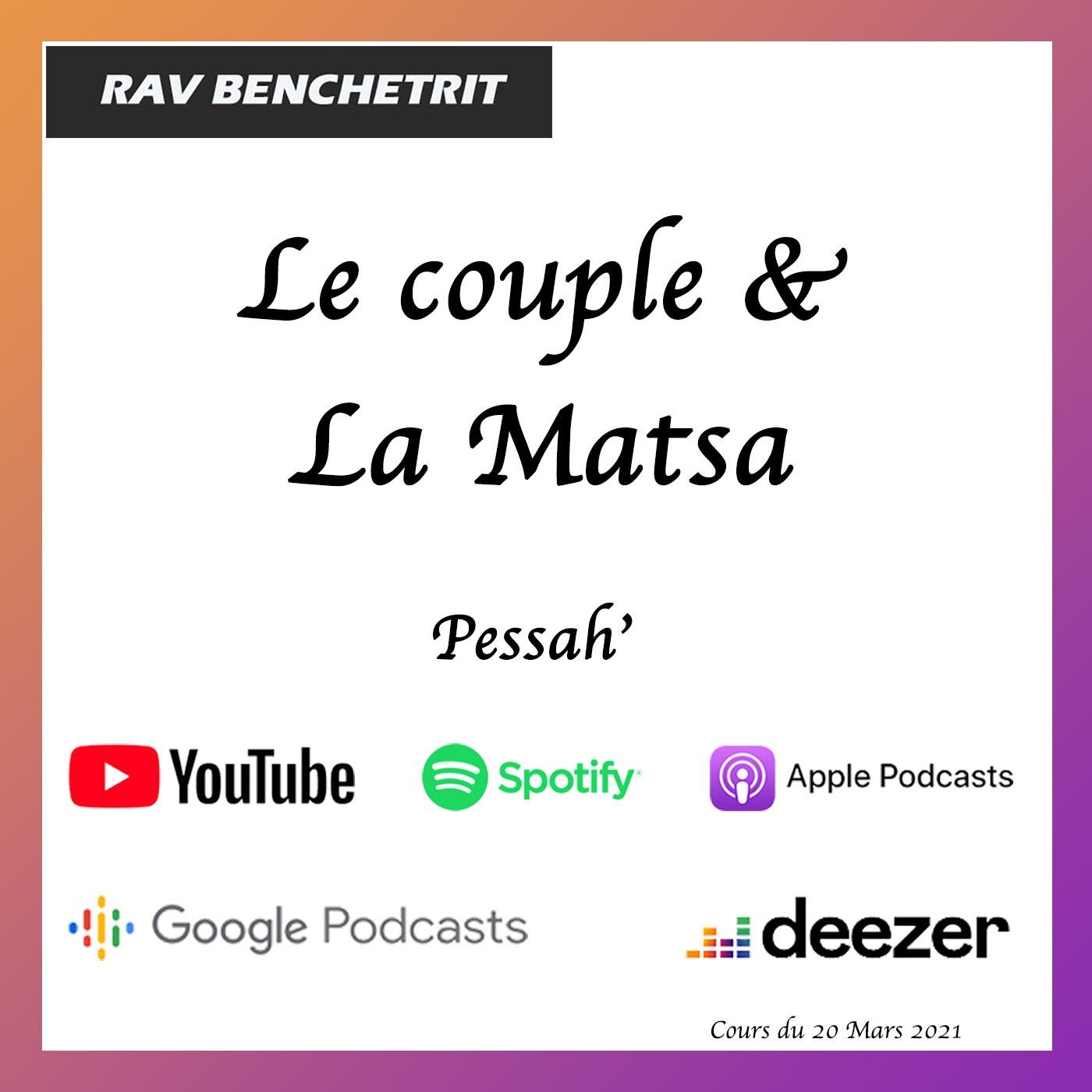 Le couple et la Matsa