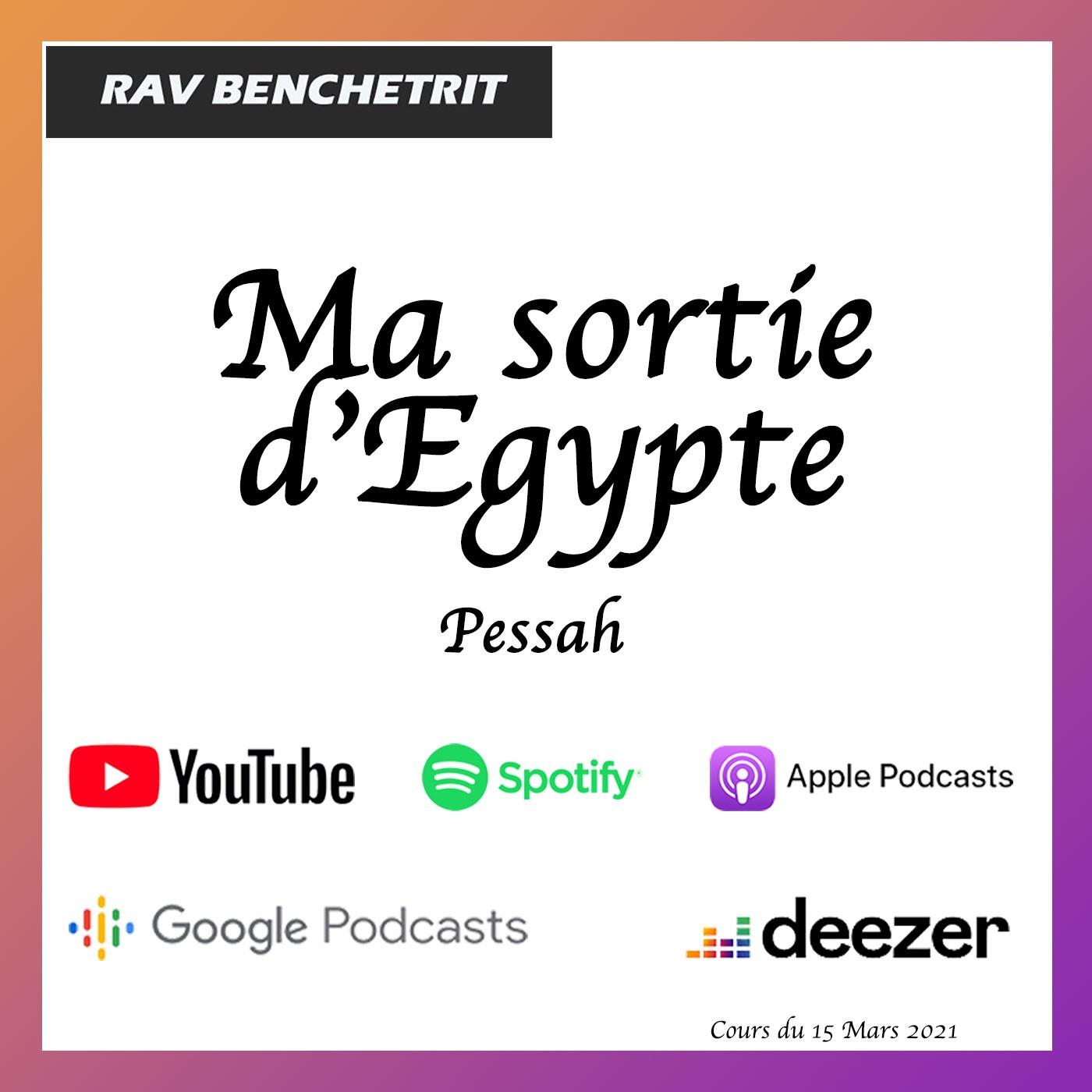 Ma Sortie d'Egypte