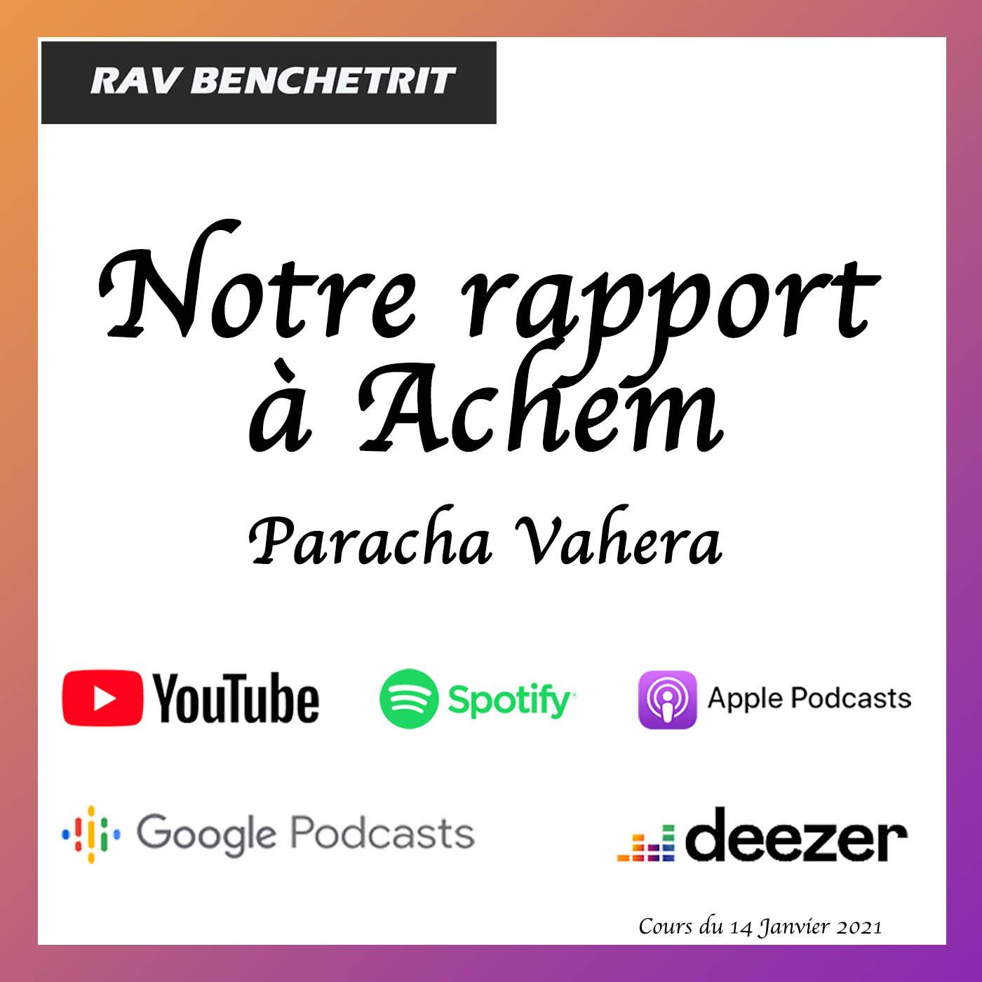 Notre rapport à Achem