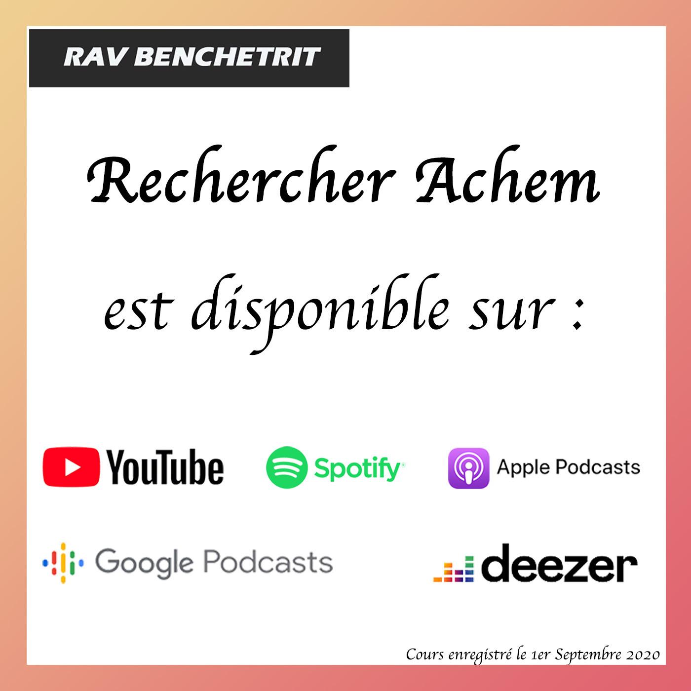 Rechercher Achem