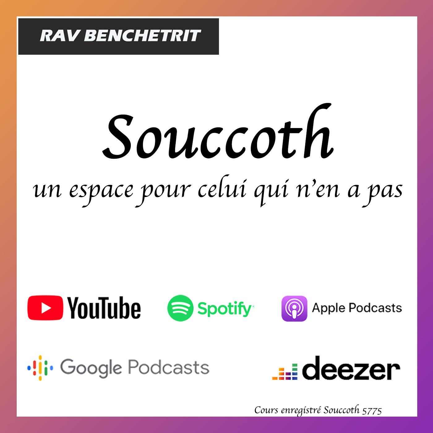 Souccoth, un espace pour celui qui n'en a pas