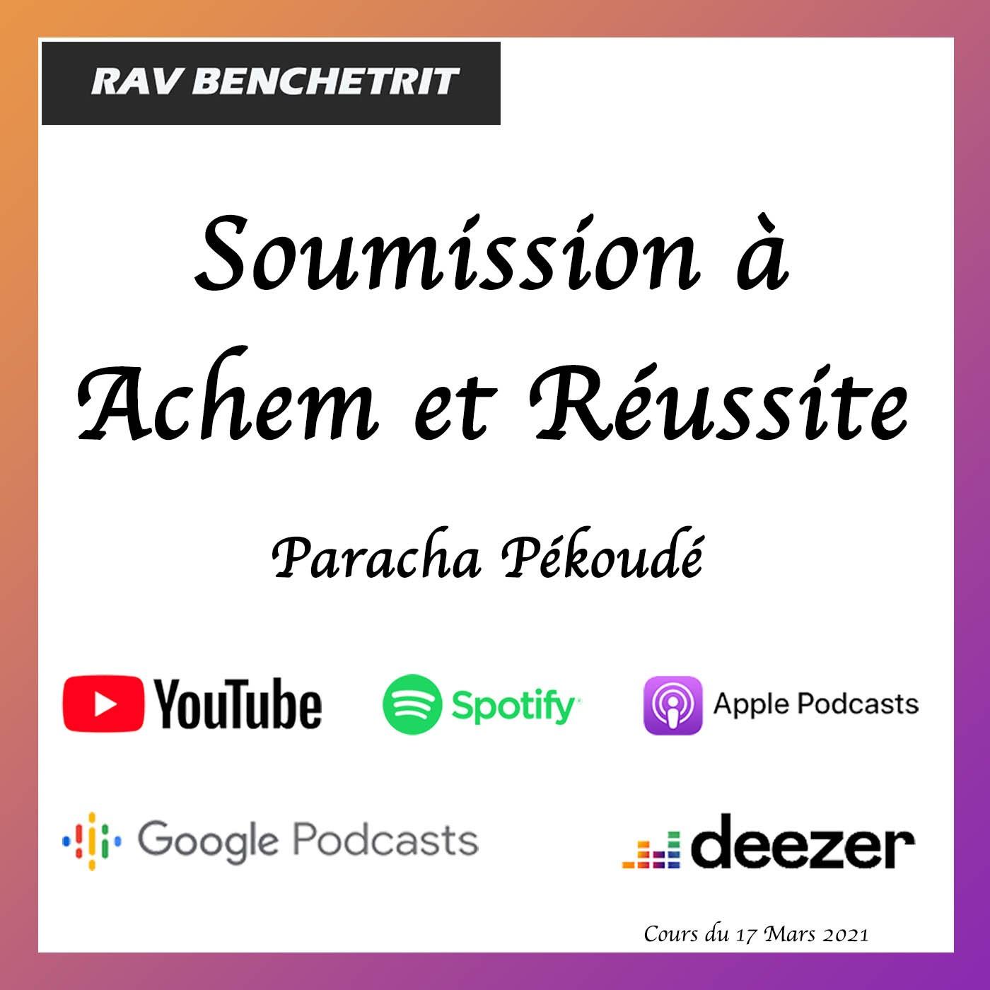 Soumission à Achem et Réussite