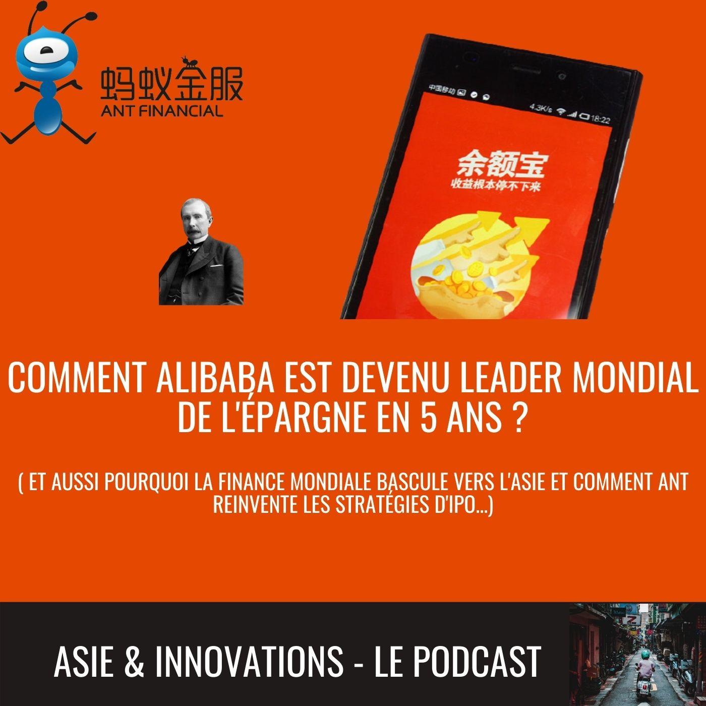 Comment Alibaba est devenu leader mondial de l'épargne en 5 ans ?