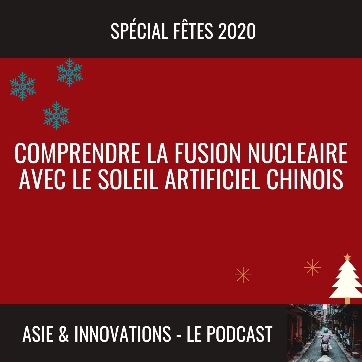Comprendre la fusion nucléaire avec le soleil artificiel Chinois