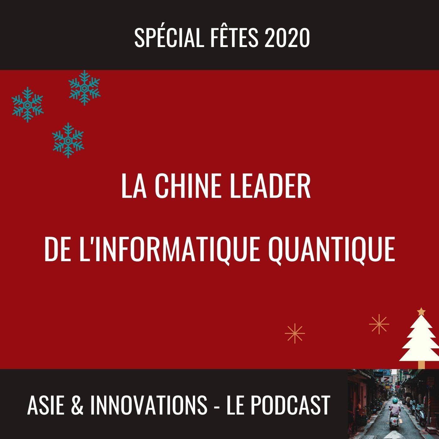 La Chine, leader mondial de l'informatique quantique