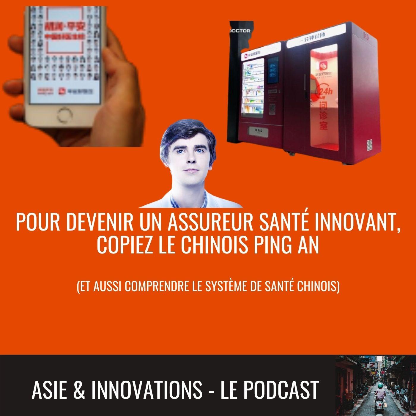 Pour devenir un assureur santé innovant, copiez le chinois Ping An !